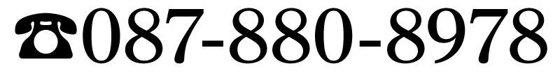 087-880-8978